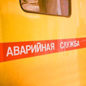 Аварийные службы Бабаюрта