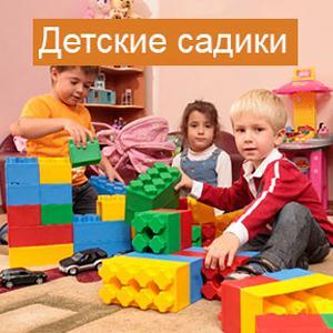 Детские сады Бабаюрта