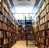 Библиотеки в Бабаюрте
