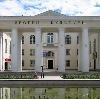 Дворцы и дома культуры в Бабаюрте