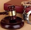 Суды в Бабаюрте